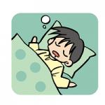 何時に寝させるの?ワイは21時には寝てたで!